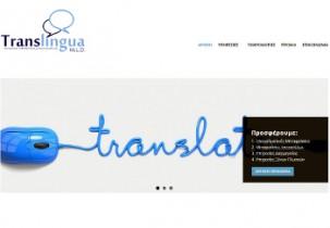 Translingua MLD